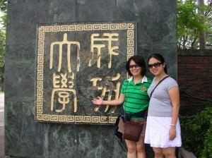 Mom  & me at NCKU